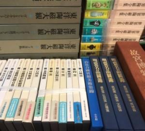 中国美術書